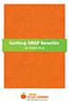 VPLC_Snap_cover-77x119